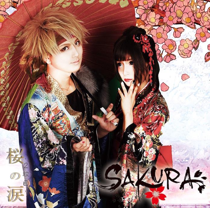 伝説のV系ロックバンド『SAKURA』3年振りに海外にて再始動 2stミニアルバム発売&マレーシア2daysライブ決定