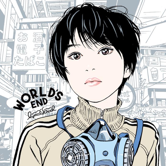 リリスク新体制フルアルバム「WORLD'S END」江口寿史イラストのジャケ写が最高すぎる!! 収録内容も超豪華!
