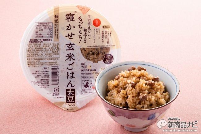 暮らしに新提案の「寝かせ玄米」とは?レンジでチンする『寝かせ玄米ごはんパック 大豆ブレンド』を実際に作って食べてみた!
