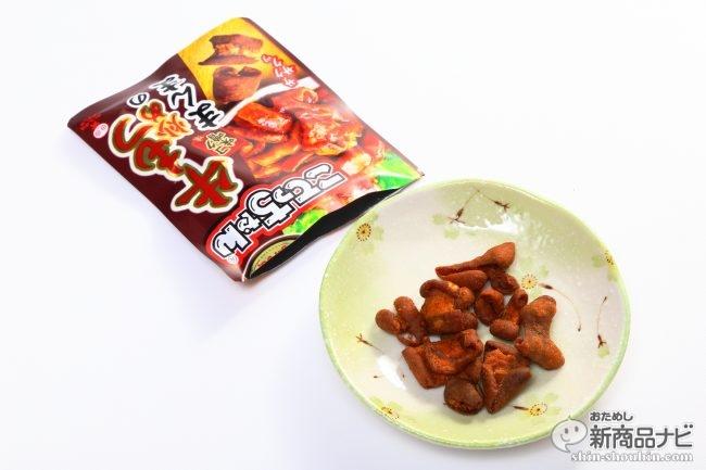 これは美味い! おかずの定番「こてっちゃん」が真空フライでスナック化した『Sozaiのまんま こてっちゃん 牛もつ炒めのまんま』