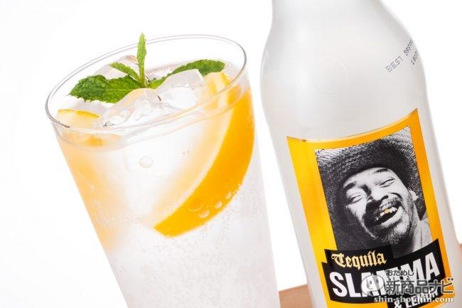 (株)ドウシシャ『テキーラ スラマ&レモン』飲めば君と僕はアミーゴ! 陽気なおじさんのラベルが印象的なカクテル誕生!