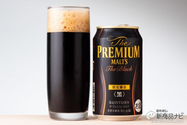 『ザ・プレミアム・モルツ<黒>』国内黒ビール市場【最強】と呼び声の高い限定醸造が帰ってきた!