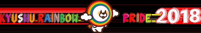 丸井_SDGs_LGBT_取り組み01