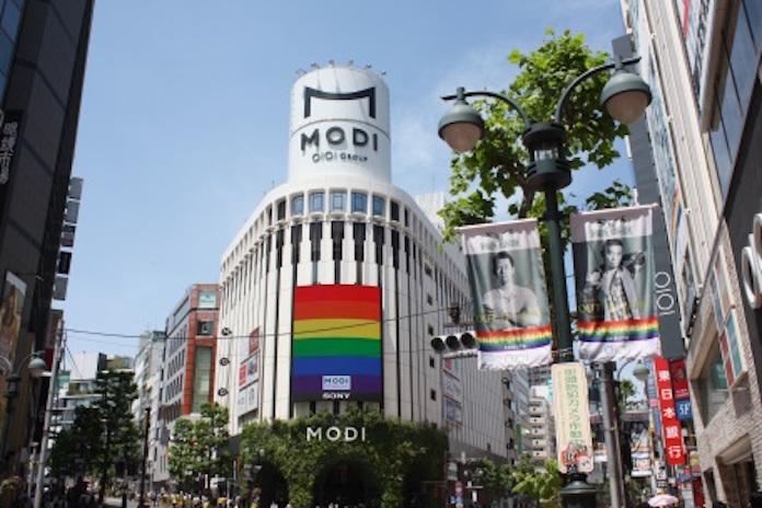 丸井_SDGs_LGBT_取り組み02