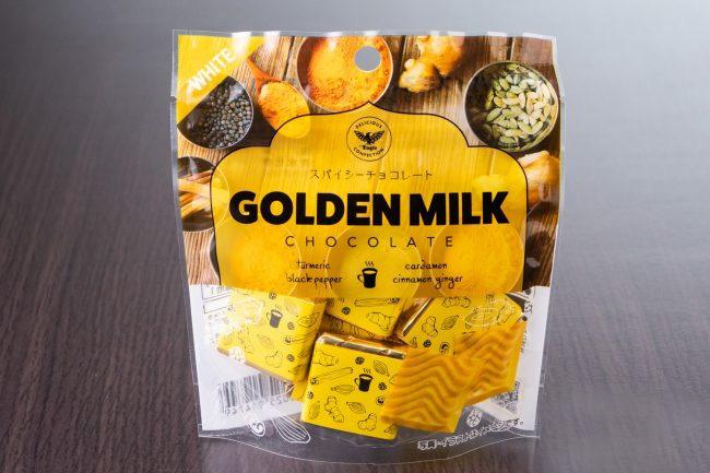 次なるイノベーションは香辛料との融合!『スパイシーチョコレート GOLDEN MILK CHOCOLATE』の不思議な味わいを噛みしめよ!