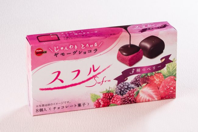 別名・生マシュマロ!? チョコに包まれた「ギモーヴ」の不思議食感がやみつきになる『スフル3種のベリー』