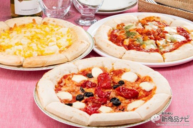 宅配ピザMサイズ相当!冷凍『Bigサイズでボリューム満点 トロナ極旨ピザシリーズ』は、本当に宅配ピザに負けていないのか!?