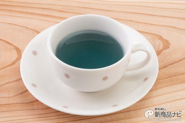 疲れた目を癒してくれるあざやかブルーがばえ度MAX! ハーブティー『私の30日茶 蒼のメグスリノキブレンド』