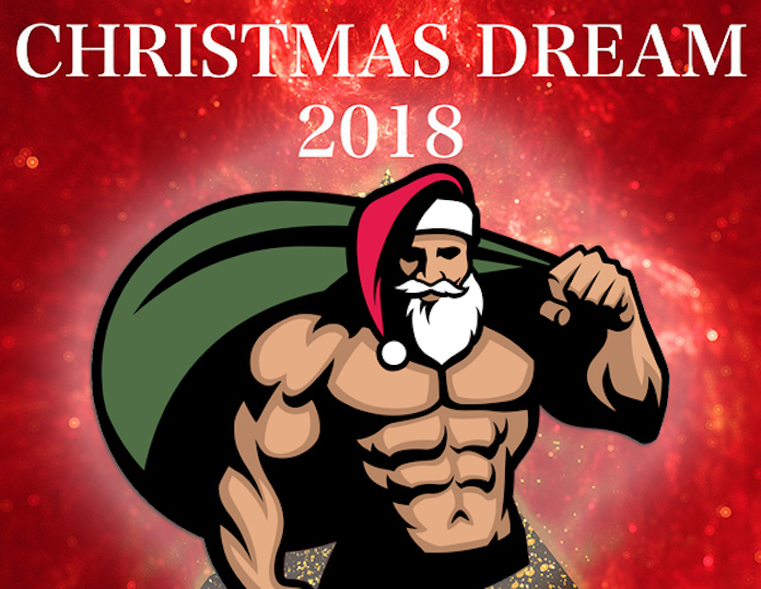 プロレス選手からメリークリスマス動画が届く! 天龍源一郎、長州力、全日、大日、ノア選手などから「メリクリ!」メッセージ