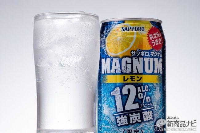 【本日発売】缶チューハイ「ストロング系」がアルコール12%時代に突入! 『サッポロ マグナム レモン/グレープフルーツ』全国発売へ