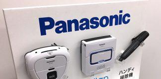 Panasonic_ロボット掃除機