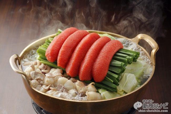 明太子のかねふく直営店「ふく竹」の『明太もつ鍋』が文句のつけようがないほど美味い!大人気のもつ鍋店の味を自宅でも!