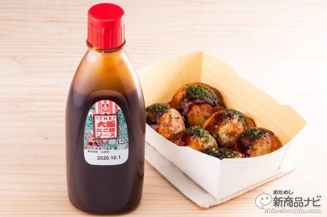 たこ焼はソースまでこだわってこそ完成!大阪産本醸造醤油とダシをきかせた甘辛『たこ焼ソース』を試食!