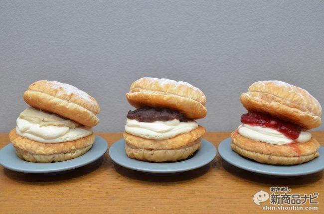 手で持って食べるケーキ!?新発売の不二家『ミルフィーユバーガー』全3種を実食レポ!!
