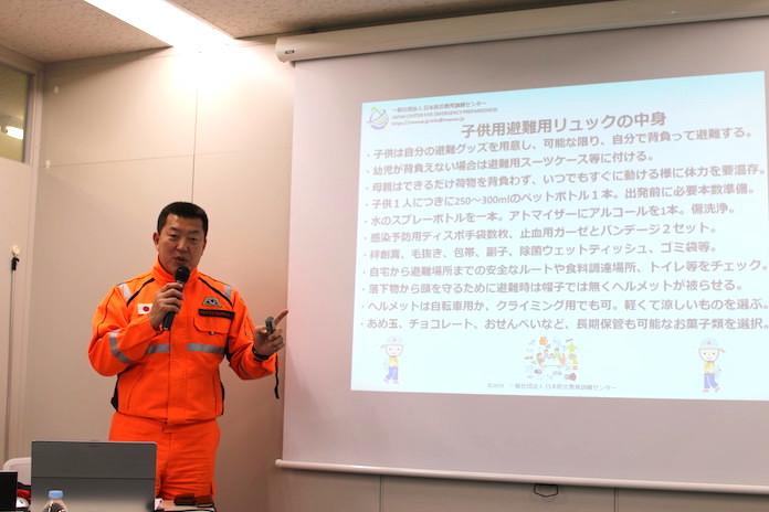 一般社団法⼈日本防災教育訓練センター_サニーカミヤ02