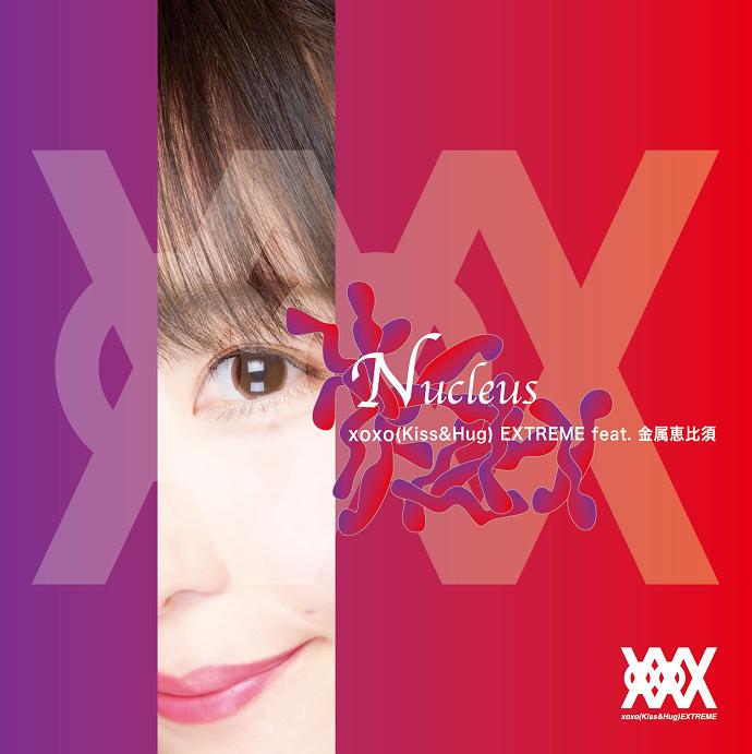 プログレアイドル・キスエクがANEKDOTEN「Nucleus」を公認カヴァー 3月23日金属恵比須のツーマンライブで初披露