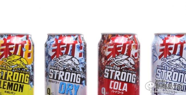 【飲み比べ】大リニューアル『キリン・ザ・ストロング』を4種、実際に飲み比べてわかった進化とは?