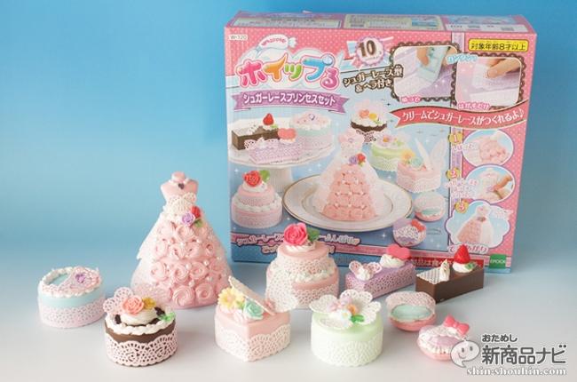 シュガーレースが作れるようになった『ホイップる』で華やかなケーキを作ろう!