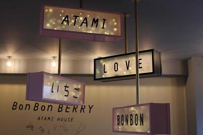 いちごBonBonBERRY ATAMI HOUSE
