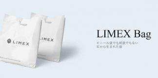 LIMEXBag