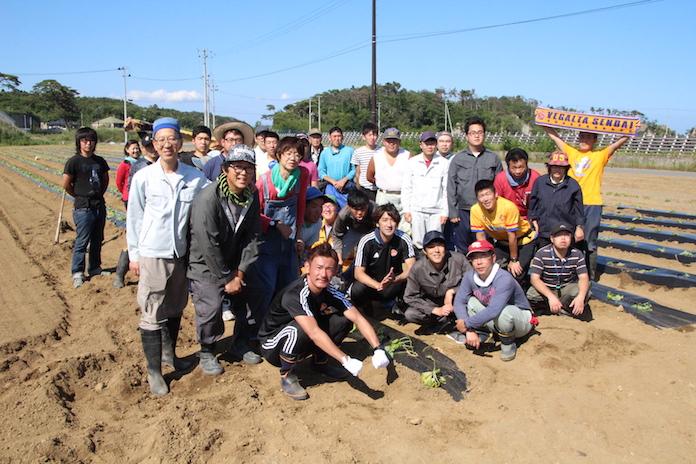 J1ベガルタ仙台とKDDIエボルバが地域活性化の取組みへ 健康体操教室、農業体験イベントなど実施