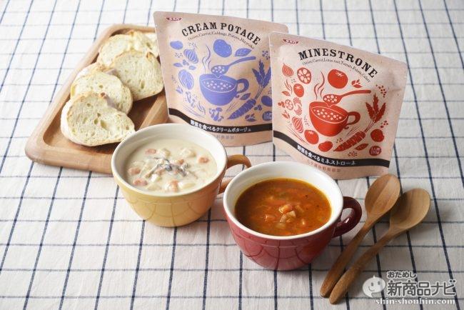 暑い夏を快適に過ごすお助け商品! LOHACOの『暑さ対策、時短料理に役立つ商品』11種類を一挙紹介!