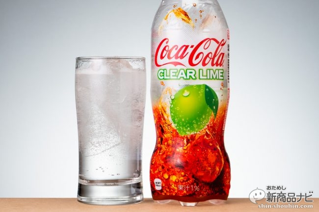 【本日発売】今年の夏はキュッとした酸味の『コカ・コーラ クリアライム』で乗り切るべきか、検証!