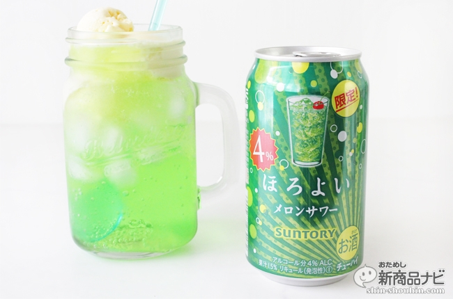 SNSで人気の#大人のクリームソーダ(お酒)が本当に美味しいのか、『ほろよい〈メロンサワー〉』で確認!
