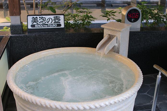 竜泉寺の湯美泡の湯