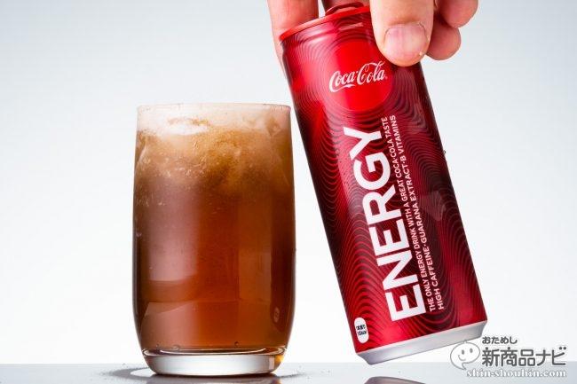 【本日発売】ブランド初のエナドリが日本上陸! 真っ赤っかな『コカ・コーラ エナジー』を飲んだ