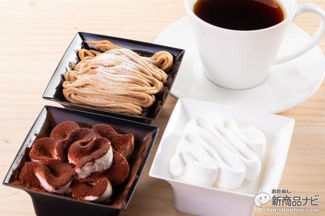 おいしさにはまる! こだわりの北海道産原料を使用したプレシアの定番ケーキは、濃厚さがスゴイ!