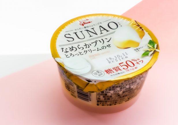 【ダイエット】糖質オフ甘い物ブランド・スナオから『SUNAO<なめらかプリン とろっとクリームのせ>』。柔らかな至福の2層構造に脱帽!