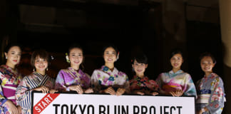 東京美人project