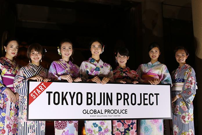 """東郷神社とグローバルプロデュースがコラボ """"東京一かっこいい夏祭り""""が開催、「東京美人PROJECT」の披露も"""