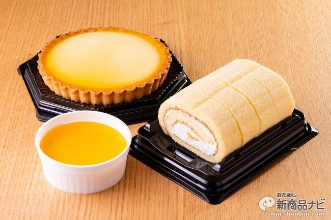 焼きたてチーズタルト専門店『PABLO』がスイーツメーカー『Plecia』とコラボ! 想像以上のおいしさに感動!