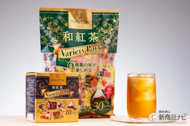 上品で味わい豊かな『ミントン和紅茶 バラエティパック』がリニューアル! フルーティーで芳醇な香り「白桃」も新登場。