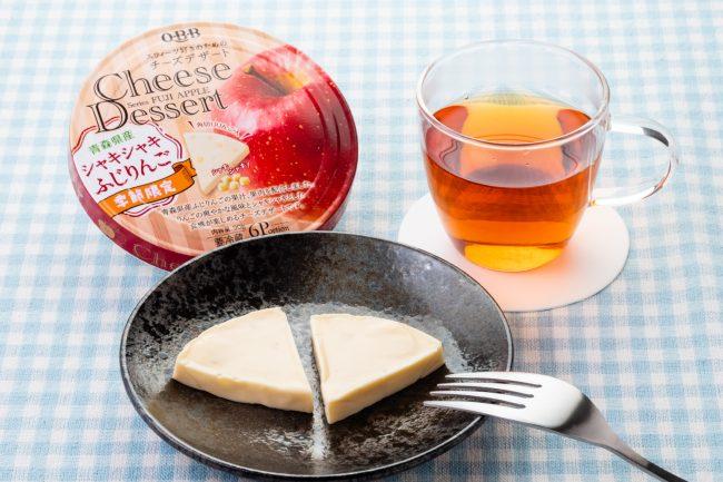 本格的なチーズのスイーツ!季節限定のフレーバー『Q・B・Bチーズデザート 青森県産シャキシャキふじりんご6P』が新発売!