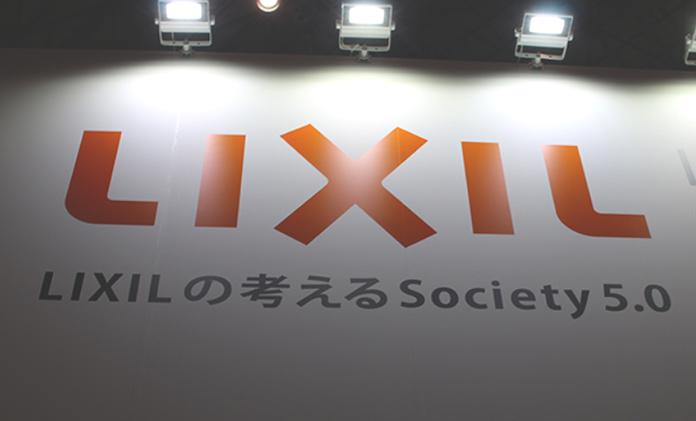 LIXILによるCEATEC2019の展示が注目集める 「快適で健康な暮らし」「未来の暮らしを考える」「共創」がテーマ