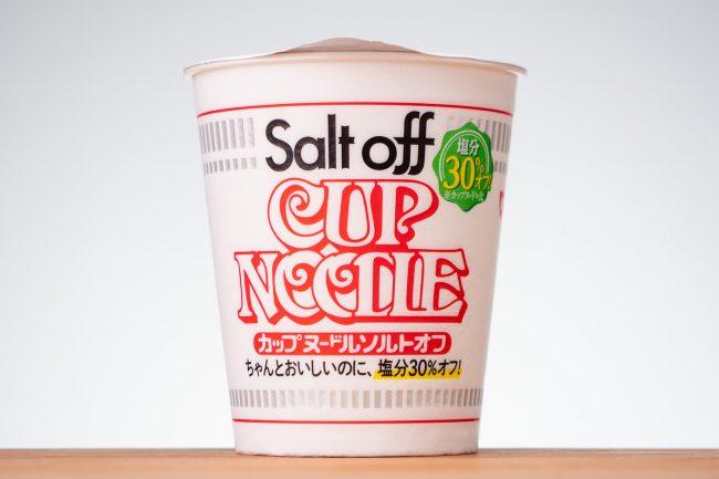 本当に減塩か疑う美味しさ! 『カップヌードル ソルトオフ』は塩分30%オフなのにうま味炸裂でむしろ食べやすい!?