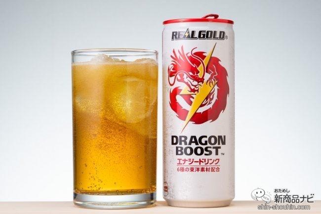 【本日発売】東洋の力を得てパワーアップした『リアルゴールド ドラゴンブースト』は意外に飲みやすいエナドリ!