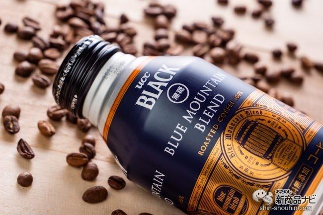 元祖ブラック無糖の25周年記念缶『UCC BLACK無糖 ブルーマウンテンブレンド リキャップ缶』の特別感!