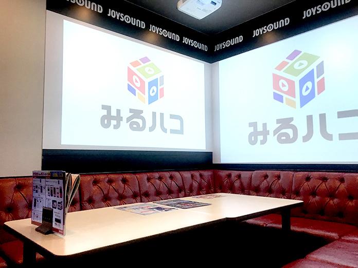 「みるハコ」はエンターテイメント業界が注目するカラオケ新サービス LDHとの年間タイアップも発表