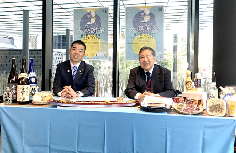 滋賀県に長寿と美人のヒミツあり アンテナショップ「ここ滋賀」で手に入る
